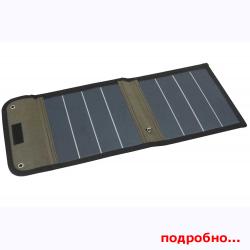 http://files.ecoteco.ru/images/2009/Tehnologii_03.07_s1magnify.jpg